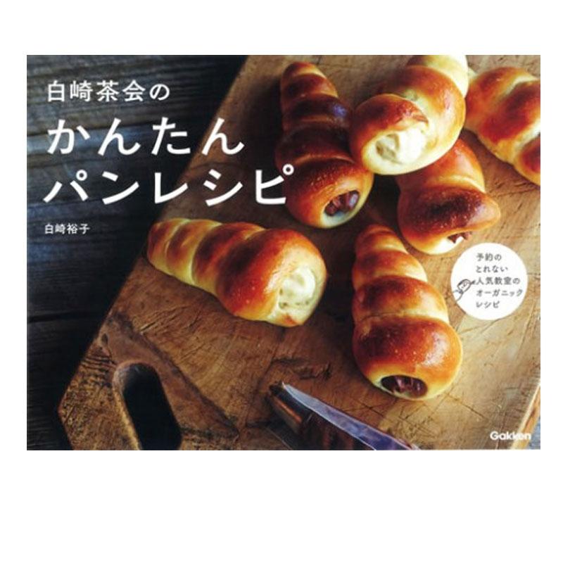かんたんパンレシピ