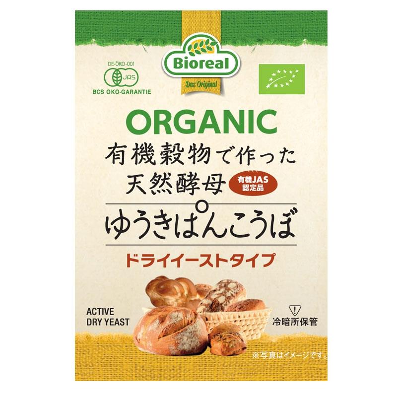 有機穀物で作った天然酵母(ドライイーストタイプ)