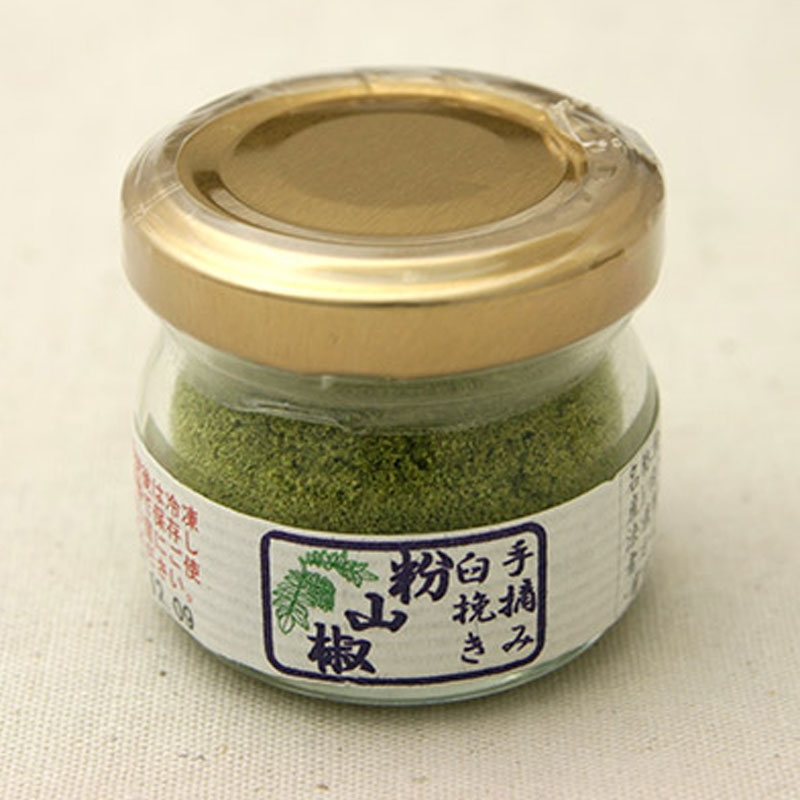 粉山椒(手摘み臼挽き 粉山椒)