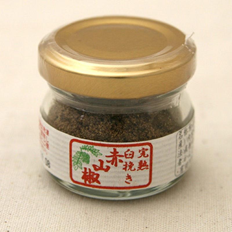 完熟臼挽き赤山椒