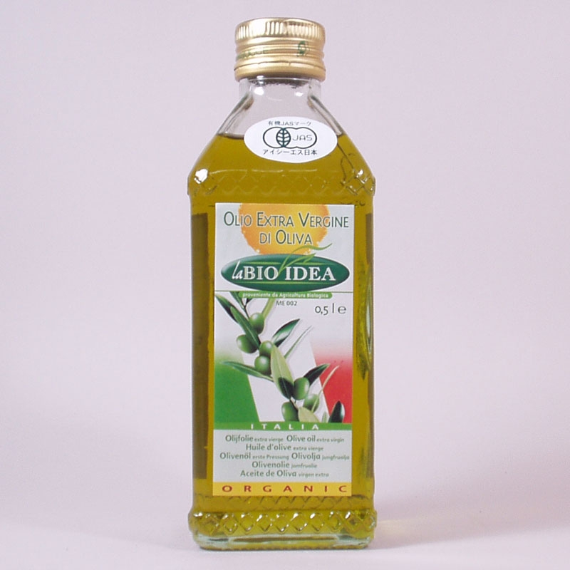 イタリア産 オリーブオイル