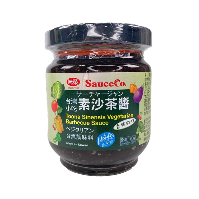 台湾素沙茶醤 ベジタリアンサーチャージャン