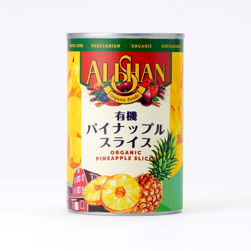 パイナップル缶 (CBL社)