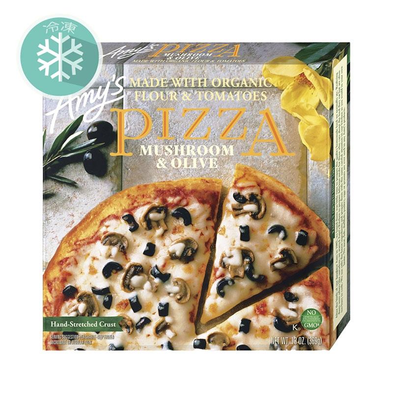 マッシュルーム ピザ