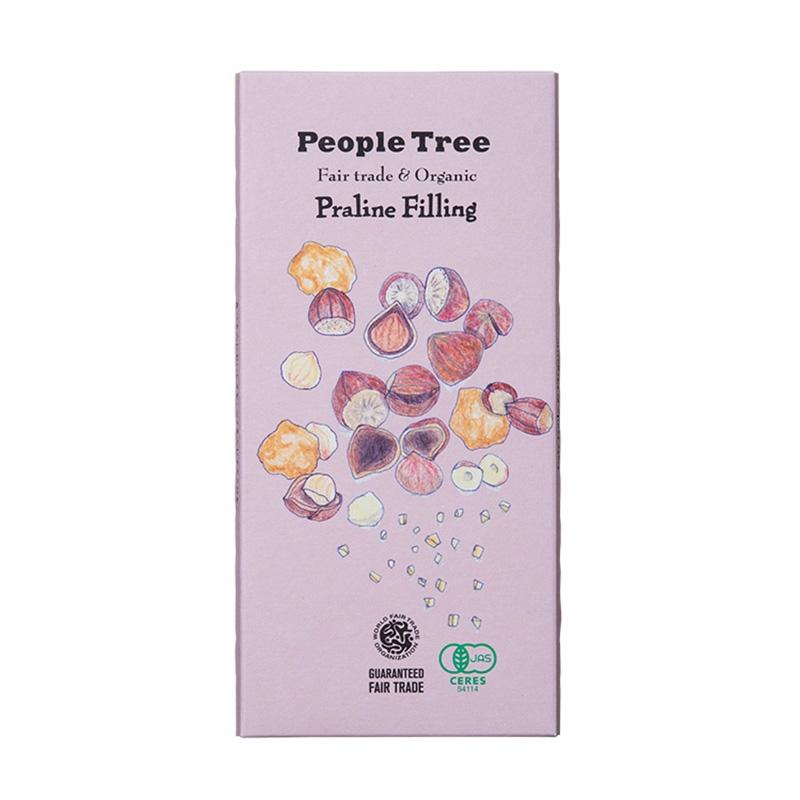 (ピープルツリー)プラリネ・ミルクチョコレート