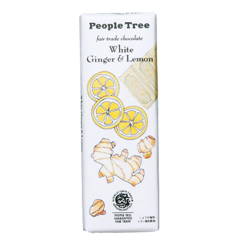 (ピープルツリー)ホワイトジンジャー&レモン
