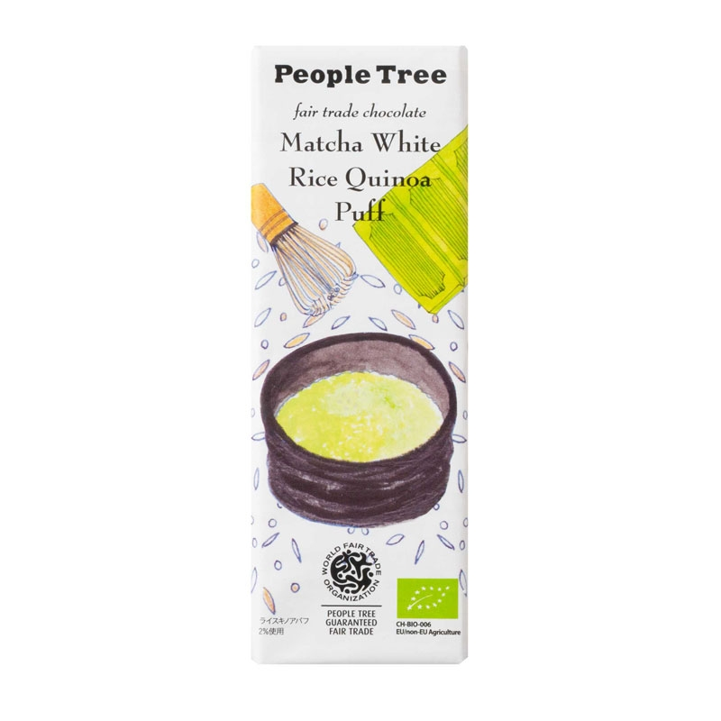 (ピープルツリー)抹茶ホワイト・ライスキノアパフ