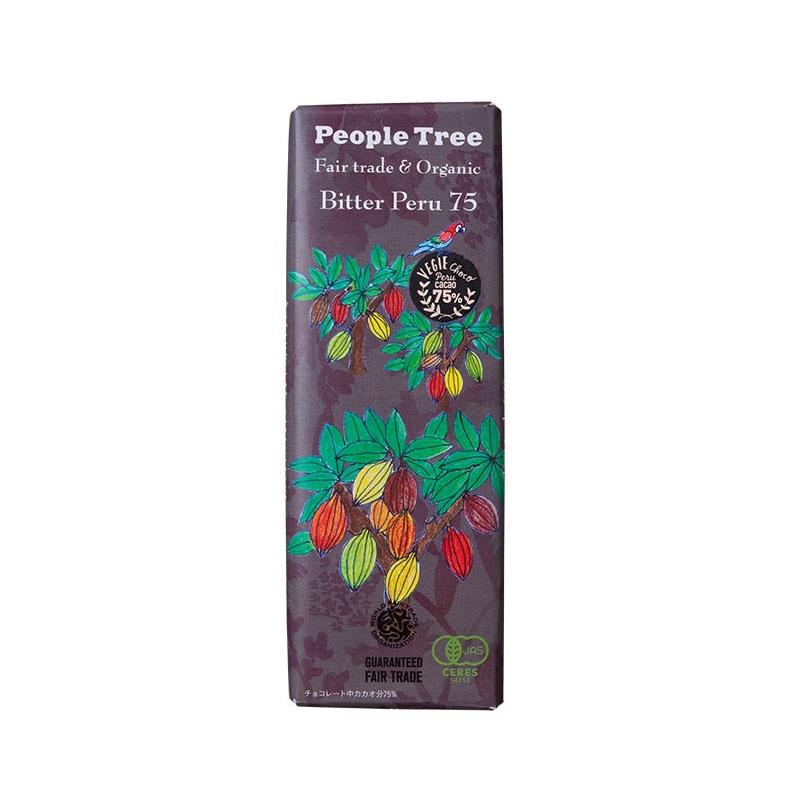 (ピープルツリー)有機ペルー75